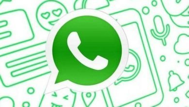 Photo of Trucchi WhatsApp e Suggerimenti